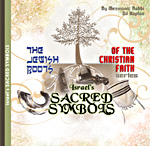 Israel's Sacred Symbols - Individual Teachings or full 8CD set