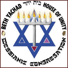 Beth Yachad Community of Messianic Synagogues