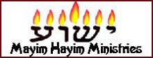 Mayim Hayim Ministries